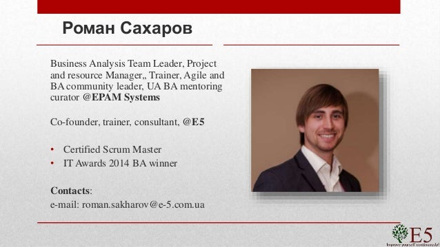 Product develoment mindset on Lviv Business Analytics and Quality Assurance Conference Slide 2