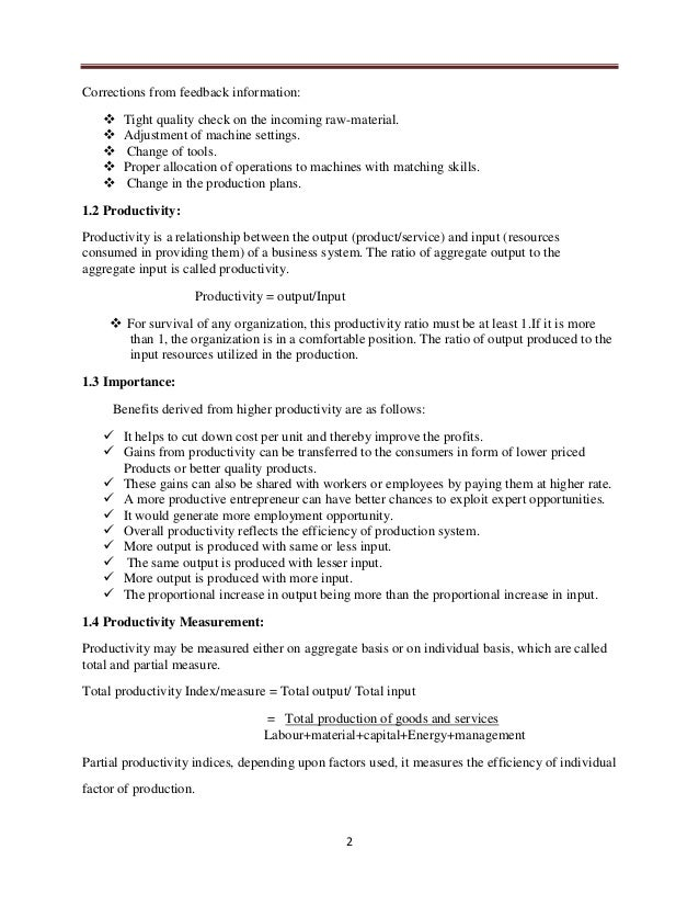 operations management paper example