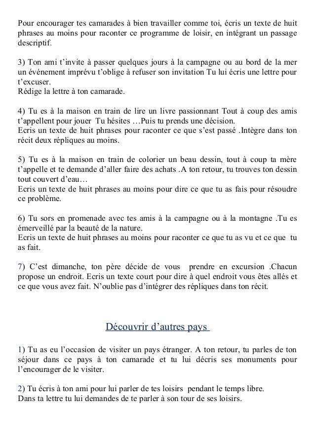 Topos de la rencontre amoureuse definition [PUNIQRANDLINE-(au-dating-names.txt) 69