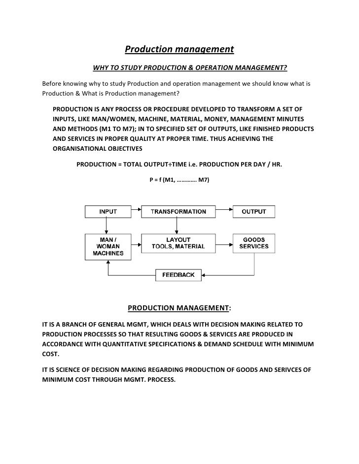 term paper on operation management