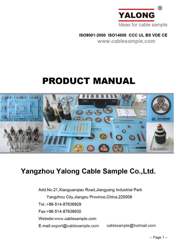 Yangzhou Yalong Cable Sample