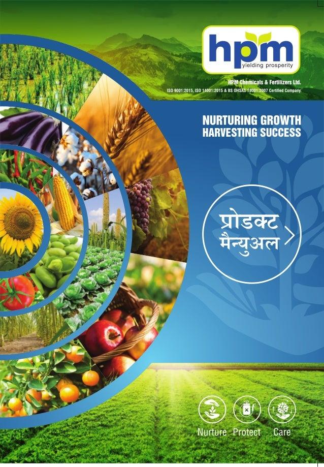 Product manual ( hindi )