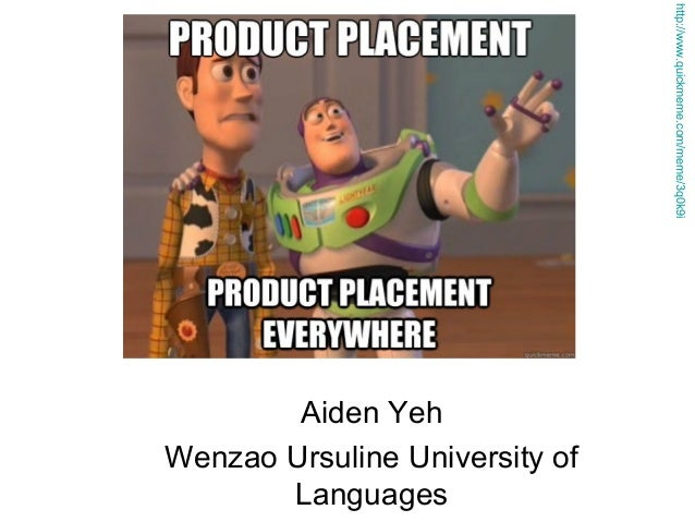 Product Placement: Some Benefits and Weaknesses