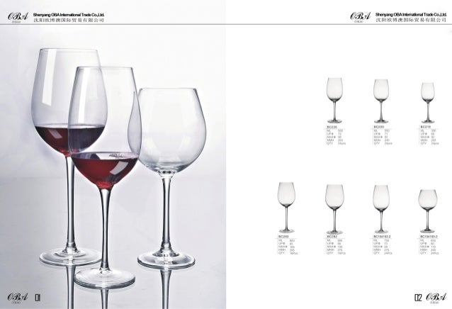 Products catalogue-OBA-20150812