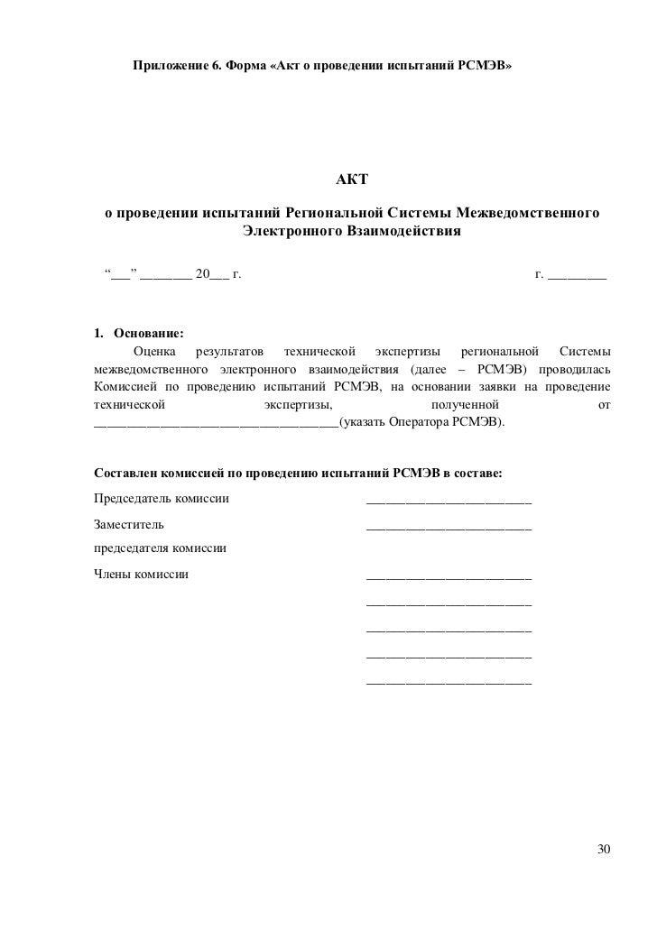 договор дарения на землю образец 2017