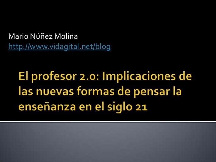 El profesor 2.0