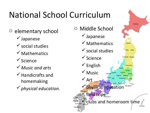 school system 5