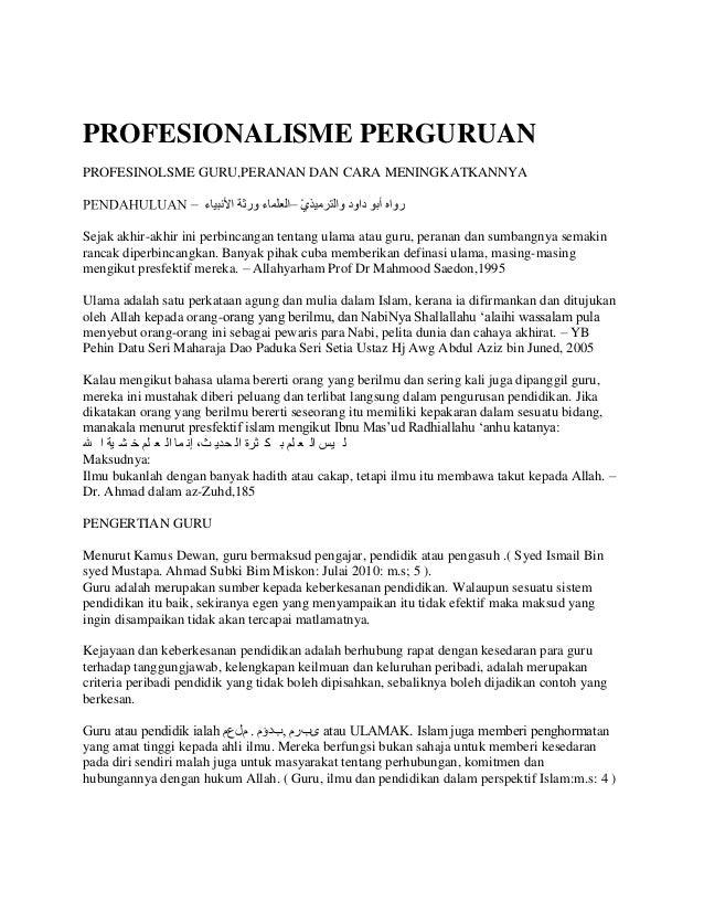 PROFESIONALISME PERGURUAN PROFESINOLSME GURU,PERANAN DAN CARA MENINGKATKANNYA –  –  Sejak akhir-akhir ini perbincangan ten...