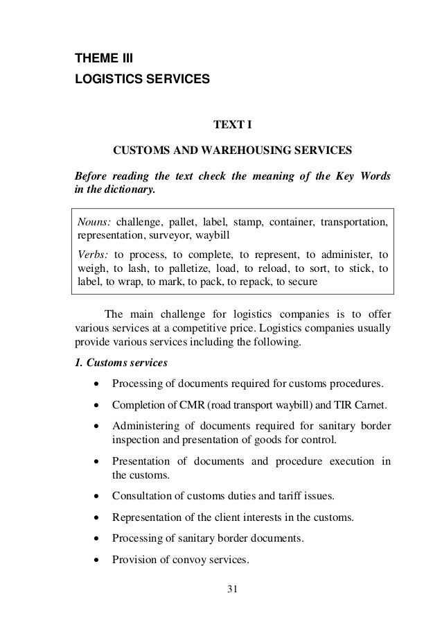 Professional english for_students_of_logistics_disclaimer