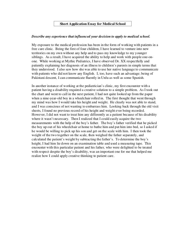 professional essays 6 short application essay