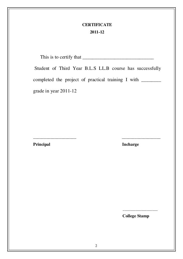 Professional ethics for legal person certificate yadclub Images