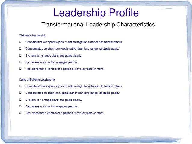 What are the goals of leadership training?