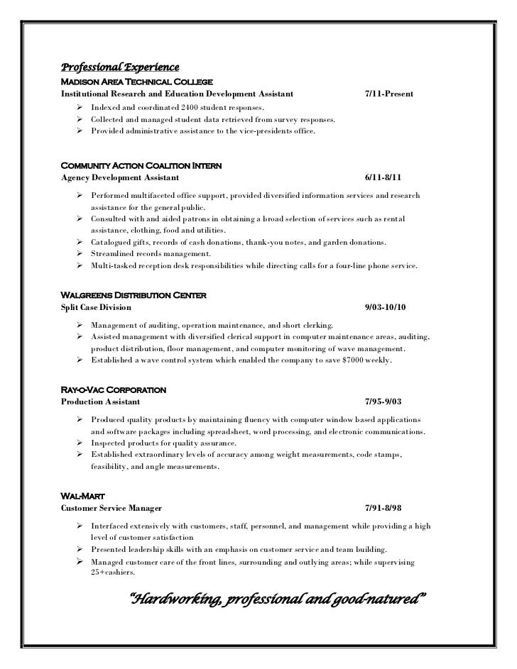 Professional Profile Resume 11 1 11