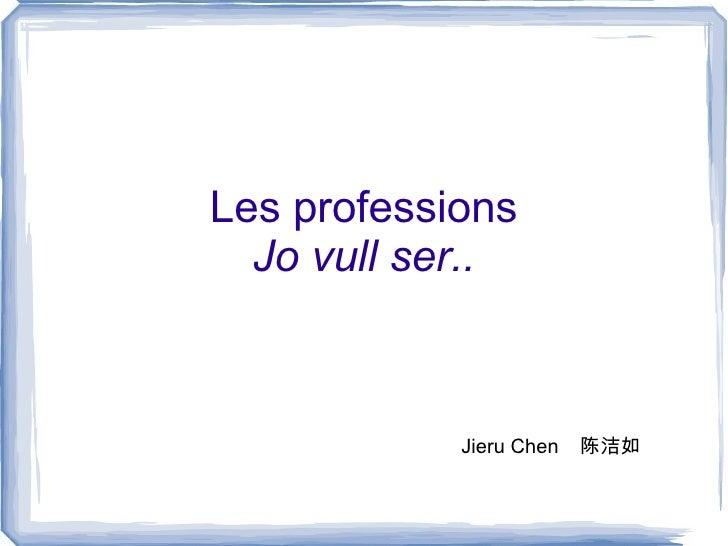 Les professions Jo vull ser.. Jieru Chen  陈洁如