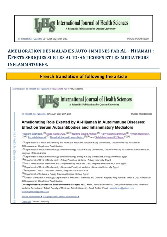 AMELIORATION DES MALADIES AUTO-IMMUNES PAR AL - HIJAMAH : EFFETS SERIQUES SUR LES AUTO-ANTICORPS ET LES MEDIATEURS INFLAMM...
