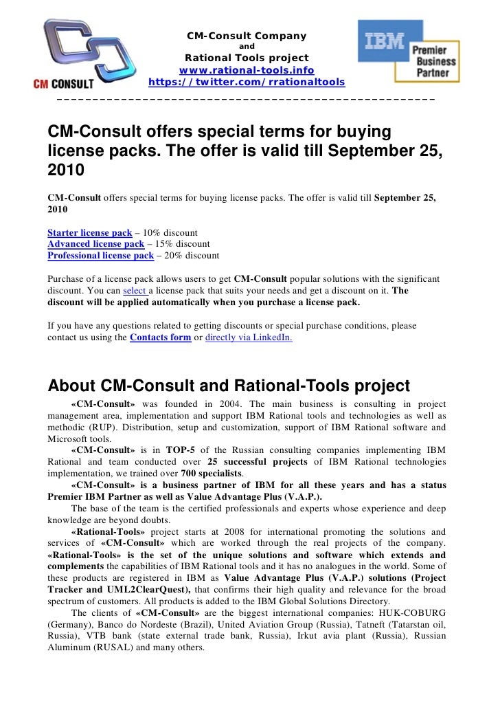 CM-Consult Company                                                 and                      Rational Tools project        ...