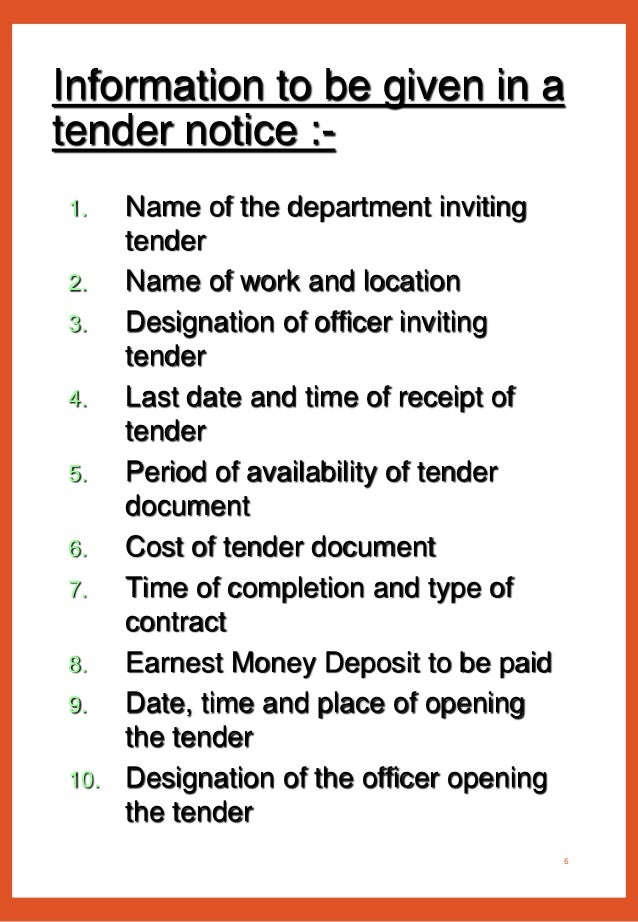 Types of tender and their processing