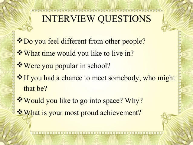 interview essays questions
