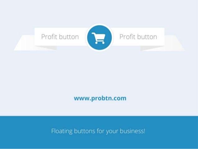 Что такое Profit Button? Profit Button – интерактивный элемент