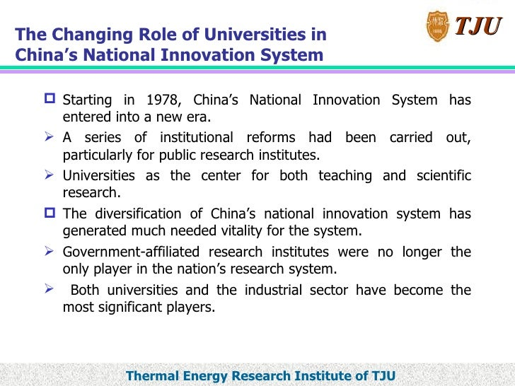 The importance of the innovations by chinese