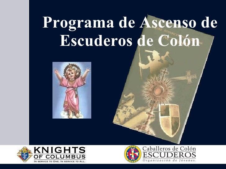 Programa de Ascenso de Escuderos de Colón