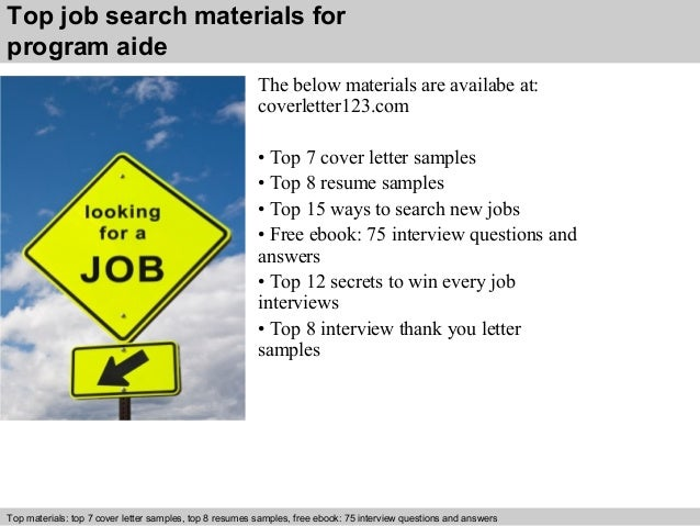 5 top job search materials for program aide - Program Aide Sample Resume
