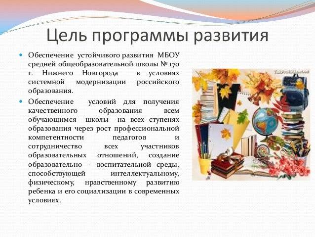 https://image.slidesharecdn.com/programma2014-140319123948-phpapp01/95/2014-2019-4-638.jpg?cb=1395233453