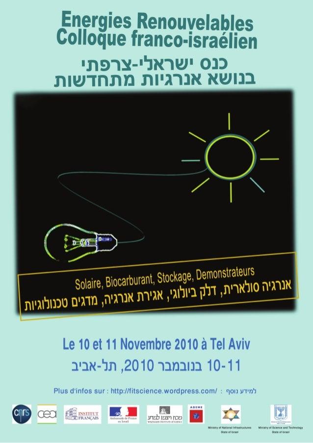 Location of the French-Israeli workshop Dan Panorama Hotel in Tel-Aviv Charles Clore Park Tel Aviv 68012 Tel: +972-3-51901...