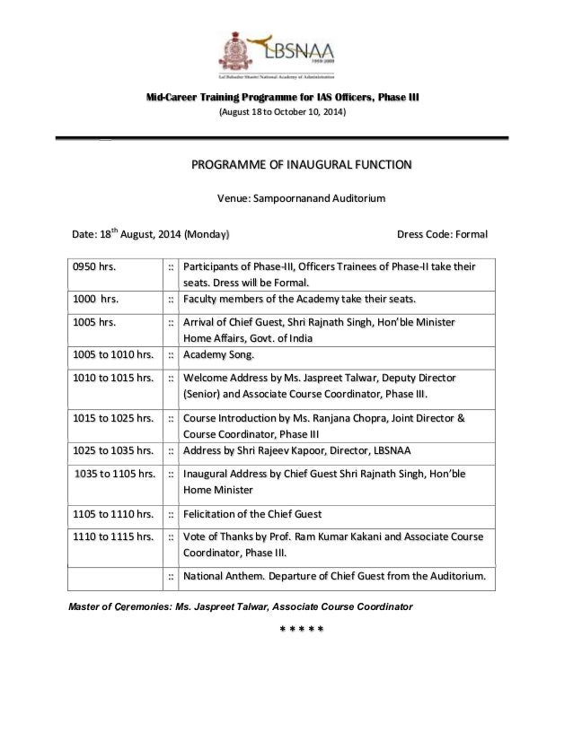 Programme of inaugural function phase iv for Year end function program template