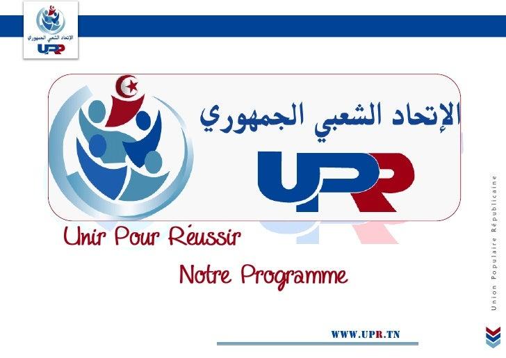www.upr.tn             Union Populaire Républicaine