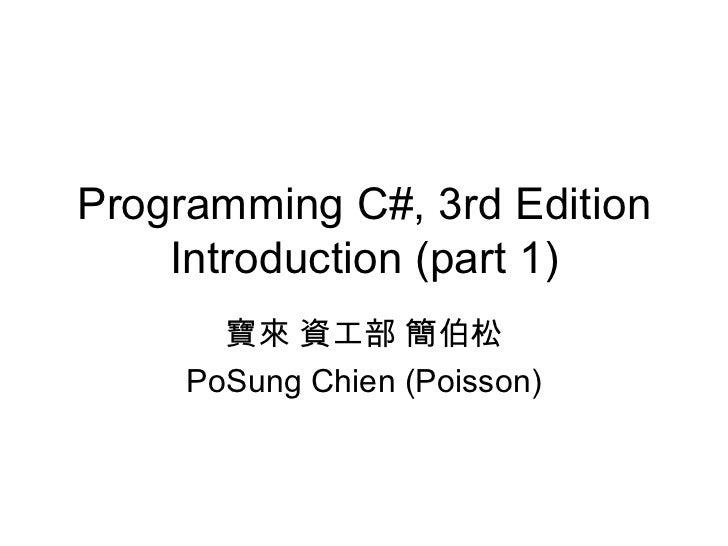 Programming C#, 3rd Edition Introduction (part 1) 寶來 資工部 簡伯松 PoSung Chien (Poisson)