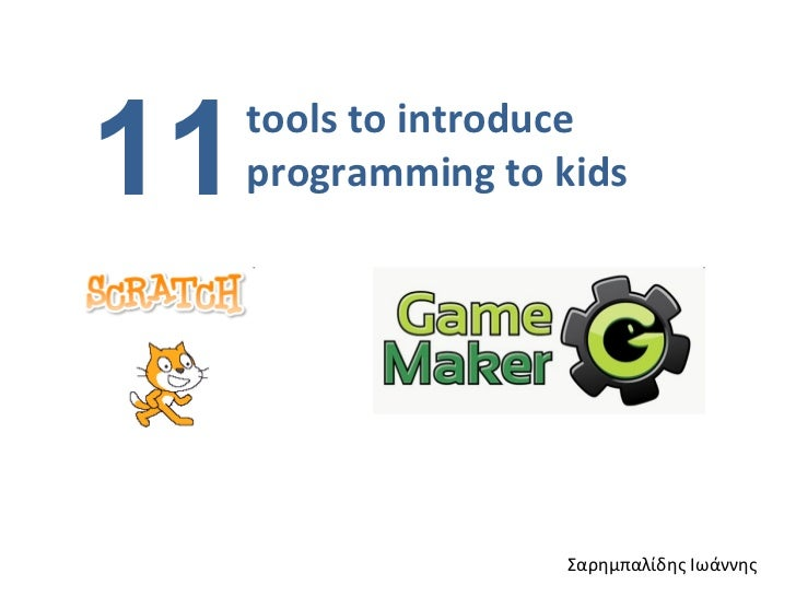 tools to introduce programming to kids Σαρημπαλίδης Ιωάννης 11