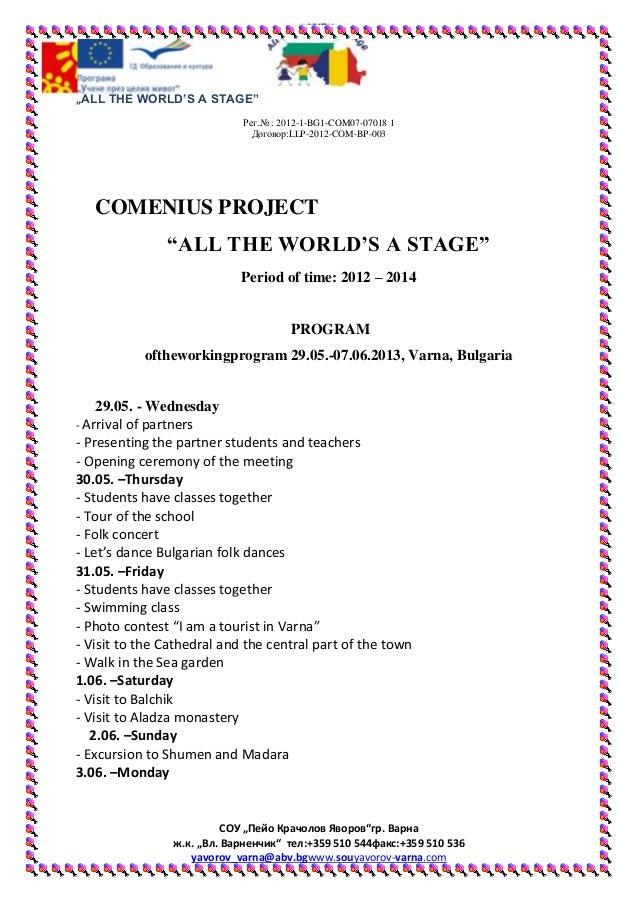 """ALL THE WORLD'S A STAGE""Рег.№ : 2012-1-BG1-COM07-07018 1Договор:LLP-2012-COM-BP-003СОУ ""Пейо Крачолов Яворов""гр. Варнаж.к..."