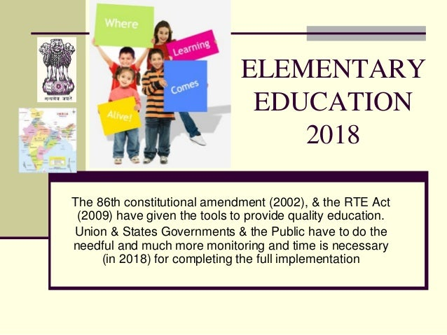 Public provisioning for elementary education in India
