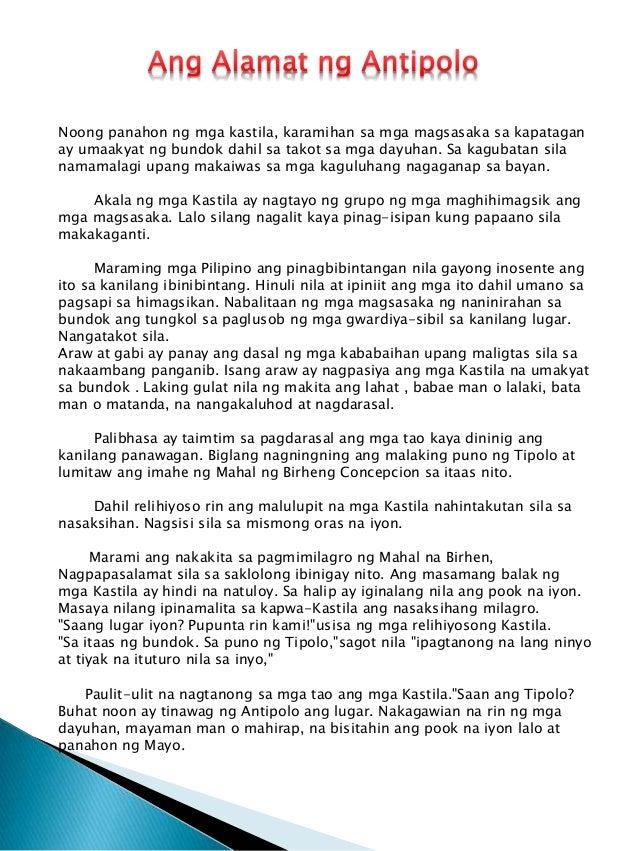 """dagdag kaalaman tungkol sa shabu 2 responses to kaalaman ay paghahanda sa kalamidad- west valley fault lines hindi ipagkakalo0b ng may k0ntrol sa pamahalaan""""-tungkol-pinoy politika."""