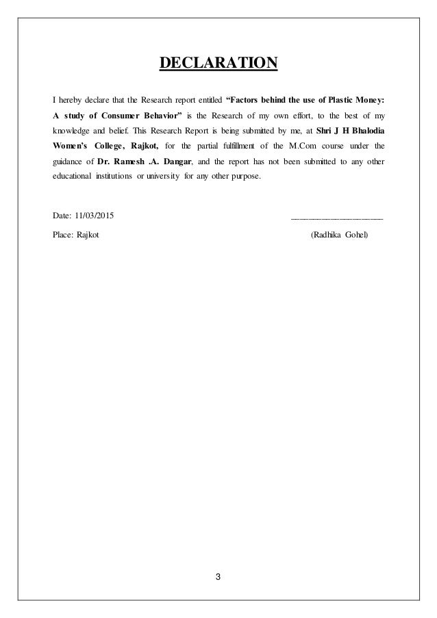 Essay on use of plastic money