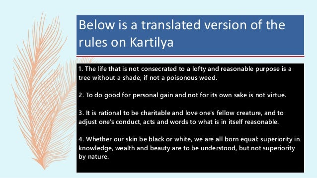 Below is a translated version of the rules on Kartilya 10. On the thorny path of life, man is the guide of woman and the c...