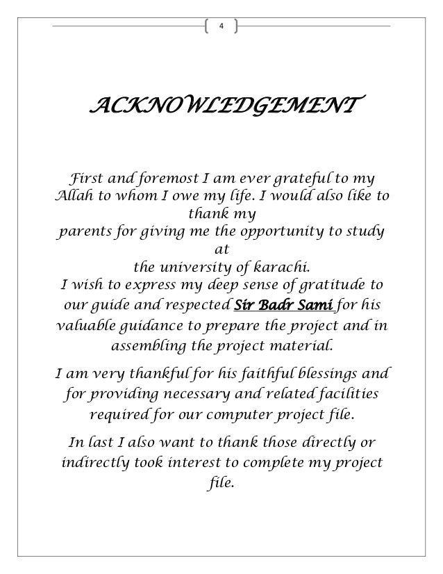 Thesis Acknowledgement