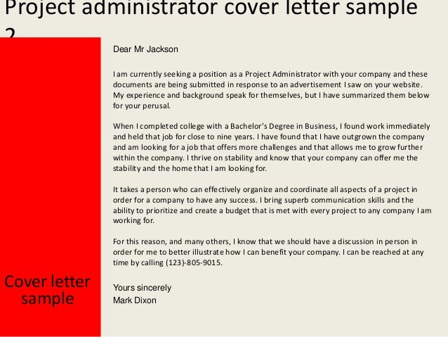Project Administrator Cover Letter