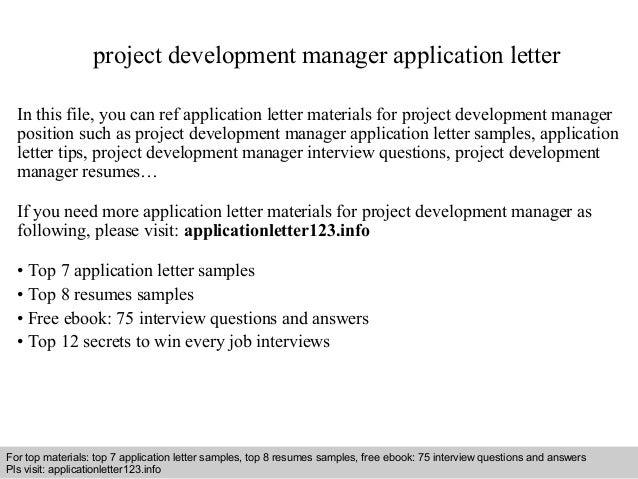 Project Development Manager Application Letter