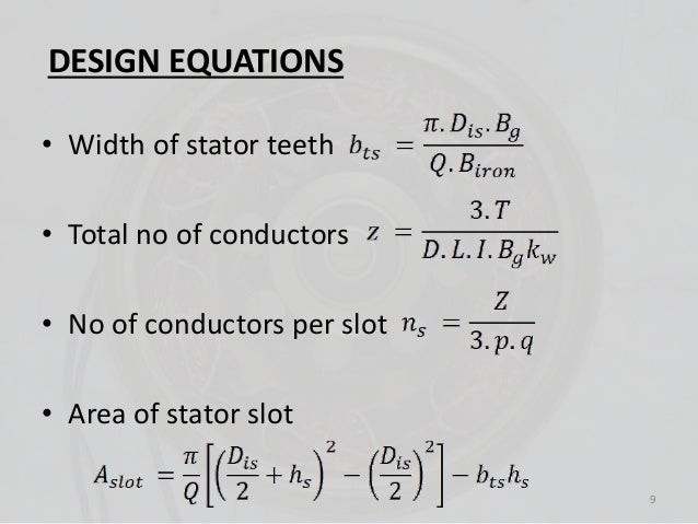brushless dc motor calculations