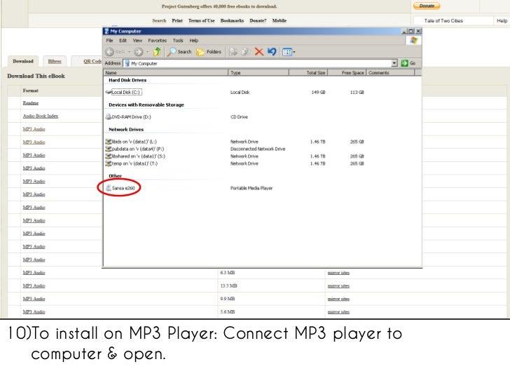 download mechanisms of