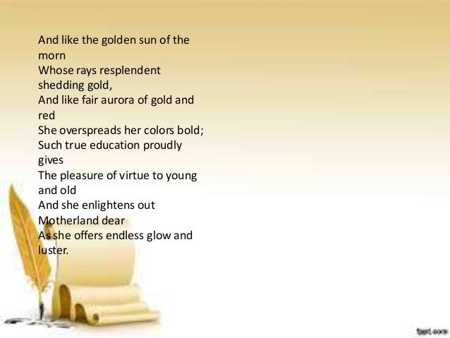 Education Gives Luster To Motherland - Poem by Jose Rizal