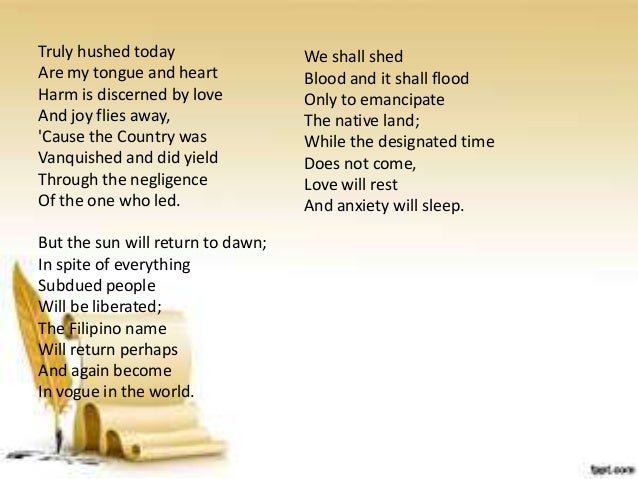 my home by jose rizal My last farewell or mi ultimo adios was the last poem written by rizal but his friend, mariano ponce, was the one who gave the title to this poem.