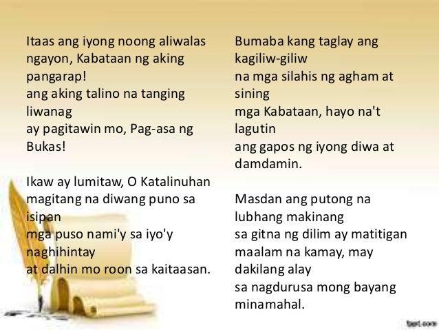 essay tagalog ang aking ina