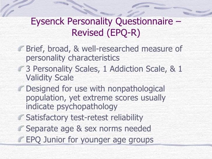 epq test online