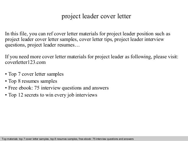 Project leader cover letter