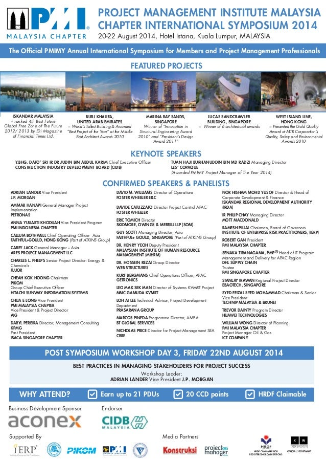 Project Management Institute International Symposium 2014