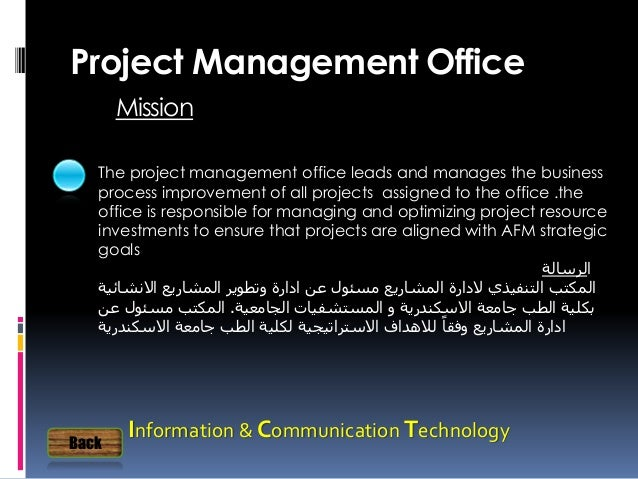 Project Management Office Mission Information & Communication Technology The project management office leads and manages t...