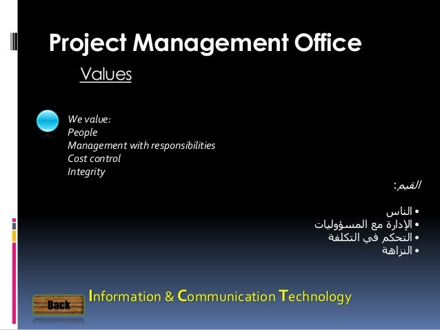 Project Management Office Values Information & Communication Technology We value: People Management with responsibilities ...